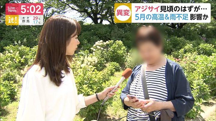 2019年06月03日海老原優香の画像02枚目