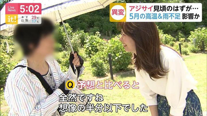 2019年06月03日海老原優香の画像03枚目