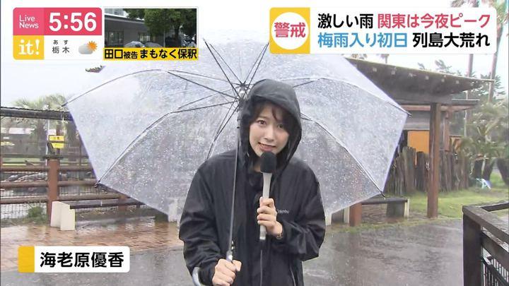 2019年06月07日海老原優香の画像01枚目