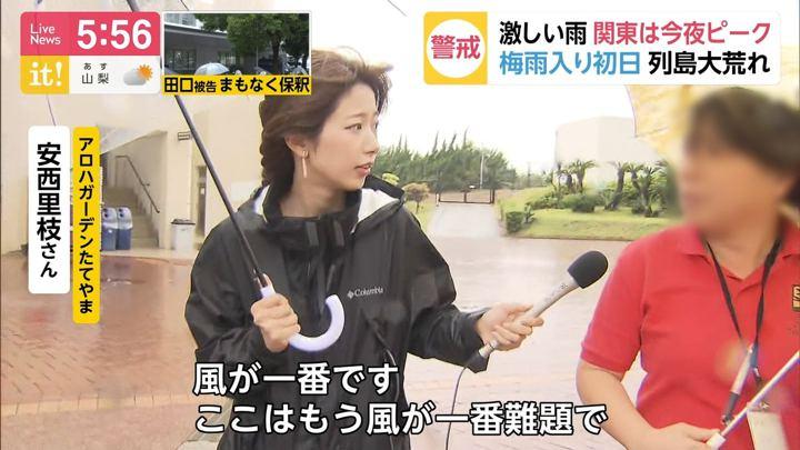 2019年06月07日海老原優香の画像03枚目