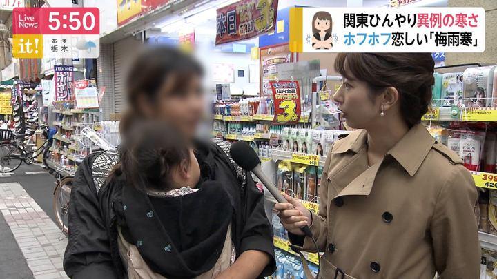 2019年06月10日海老原優香の画像01枚目