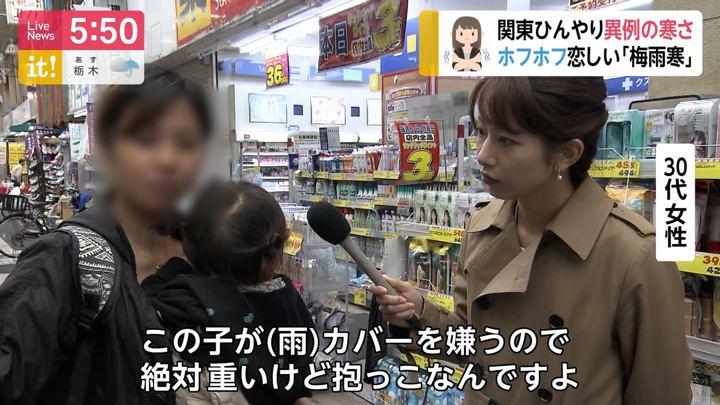 2019年06月10日海老原優香の画像02枚目