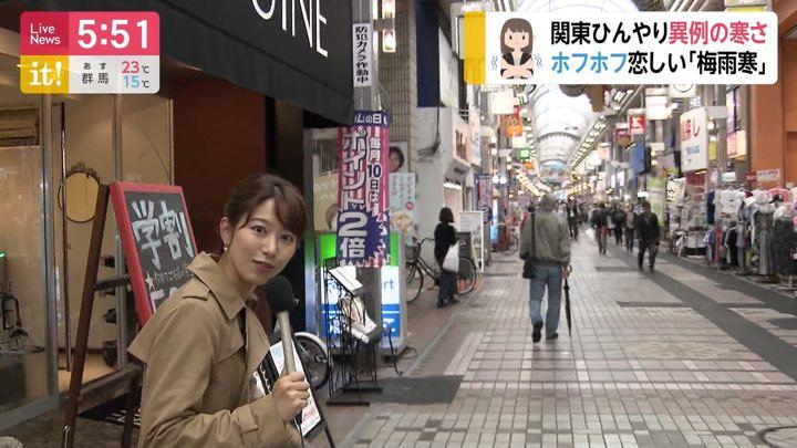 2019年06月10日海老原優香の画像03枚目