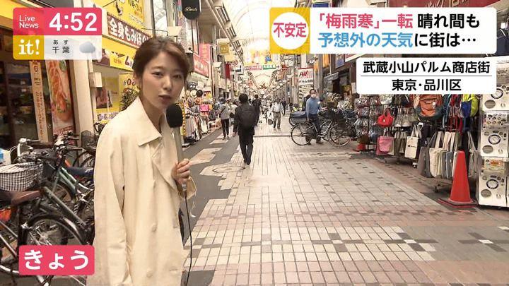 2019年06月11日海老原優香の画像01枚目
