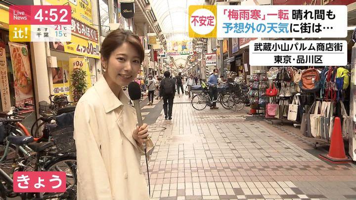 2019年06月11日海老原優香の画像02枚目