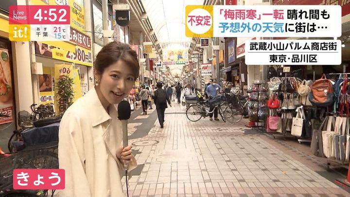 2019年06月11日海老原優香の画像03枚目