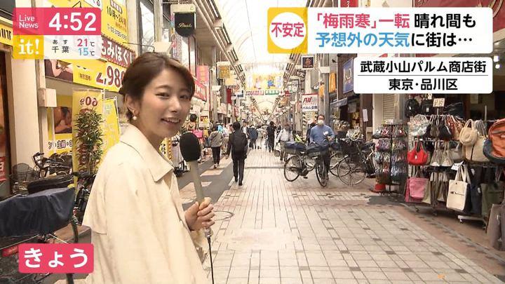 2019年06月11日海老原優香の画像04枚目