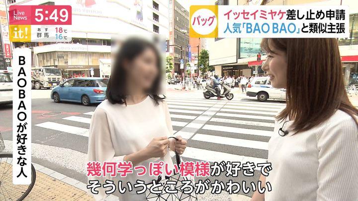 2019年06月14日海老原優香の画像04枚目