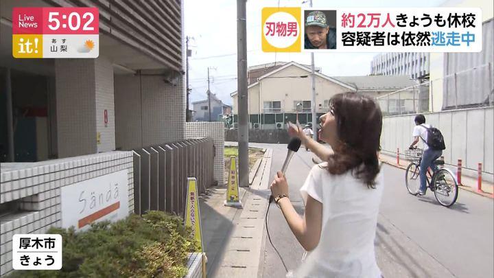 2019年06月21日海老原優香の画像01枚目