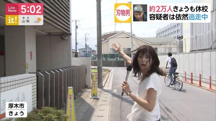 2019年06月21日海老原優香の画像02枚目