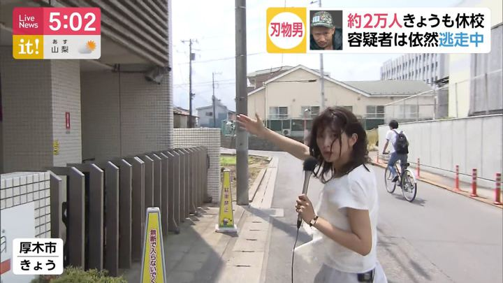 2019年06月21日海老原優香の画像03枚目