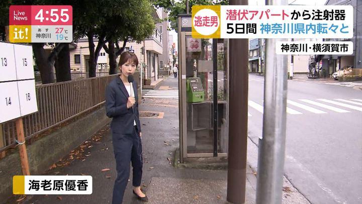 2019年06月24日海老原優香の画像03枚目