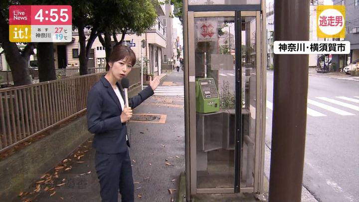 2019年06月24日海老原優香の画像04枚目