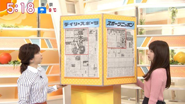 2019年03月04日福田成美の画像06枚目