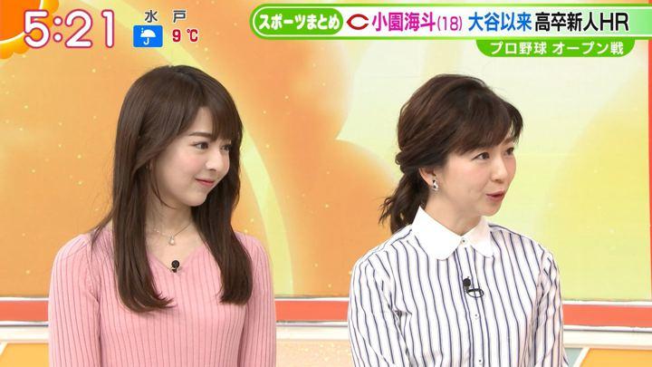 2019年03月04日福田成美の画像08枚目