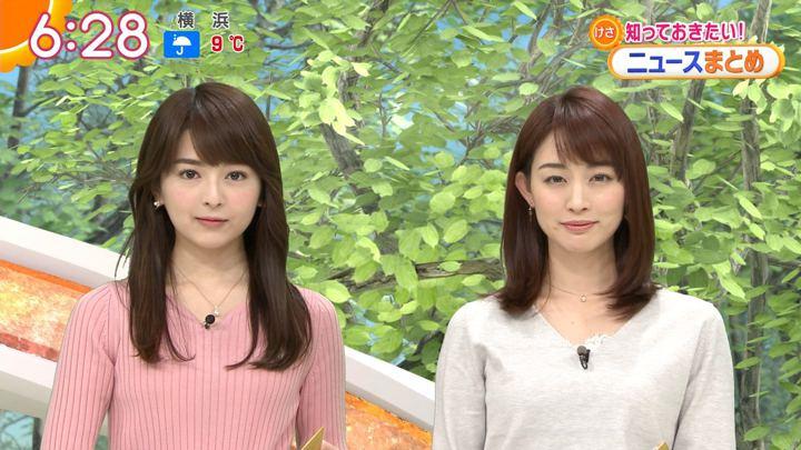 2019年03月04日福田成美の画像17枚目