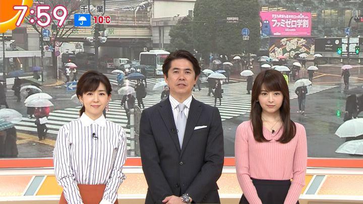 2019年03月04日福田成美の画像25枚目