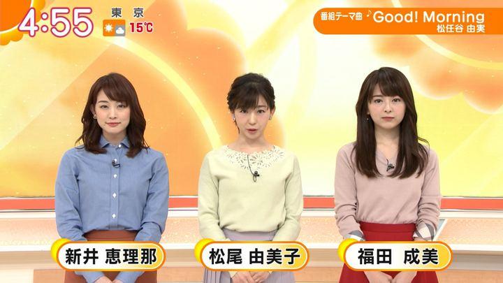 2019年03月05日福田成美の画像01枚目