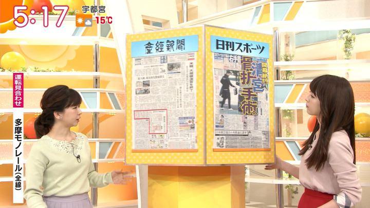 2019年03月05日福田成美の画像04枚目
