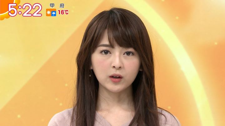 2019年03月05日福田成美の画像06枚目