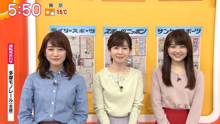 2019年03月05日福田成美の画像11枚目