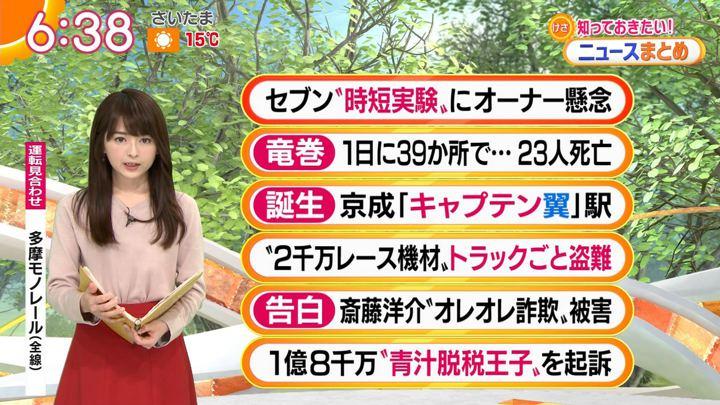 2019年03月05日福田成美の画像14枚目