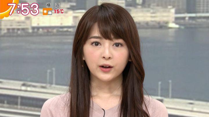 2019年03月05日福田成美の画像18枚目