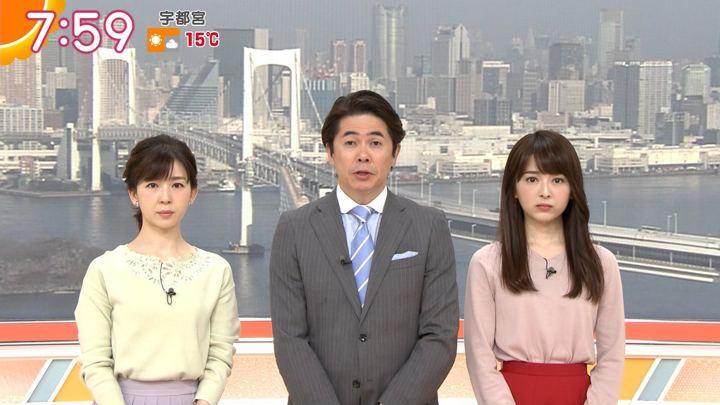 2019年03月05日福田成美の画像19枚目