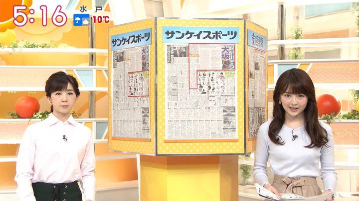 2019年03月07日福田成美の画像06枚目