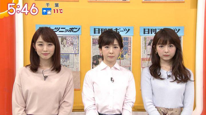 2019年03月07日福田成美の画像12枚目