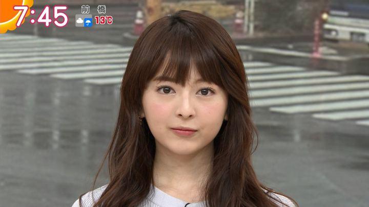 2019年03月07日福田成美の画像19枚目