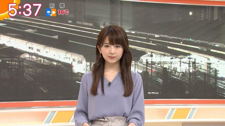2019年03月11日福田成美の画像06枚目
