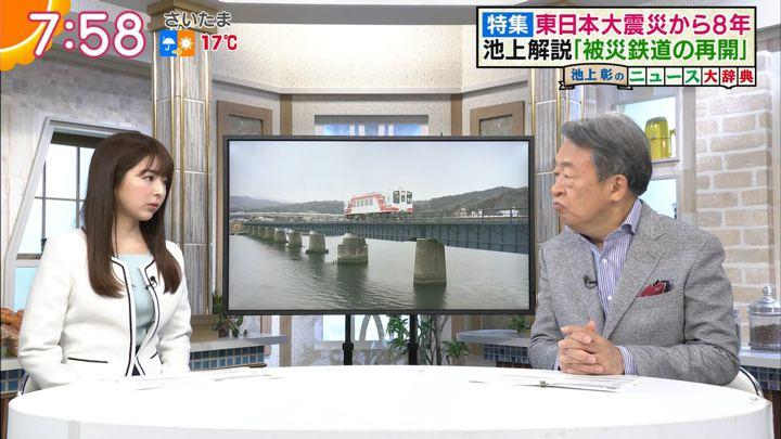 2019年03月11日福田成美の画像17枚目