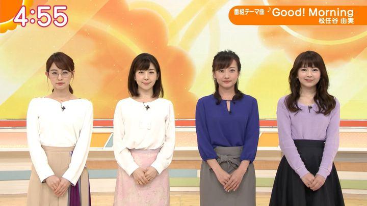 2019年03月12日福田成美の画像01枚目