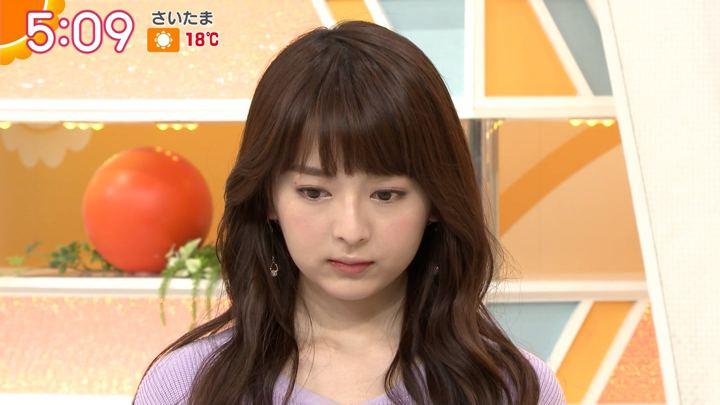2019年03月12日福田成美の画像02枚目