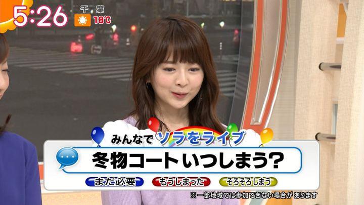 2019年03月12日福田成美の画像06枚目