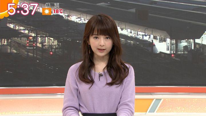 2019年03月12日福田成美の画像08枚目