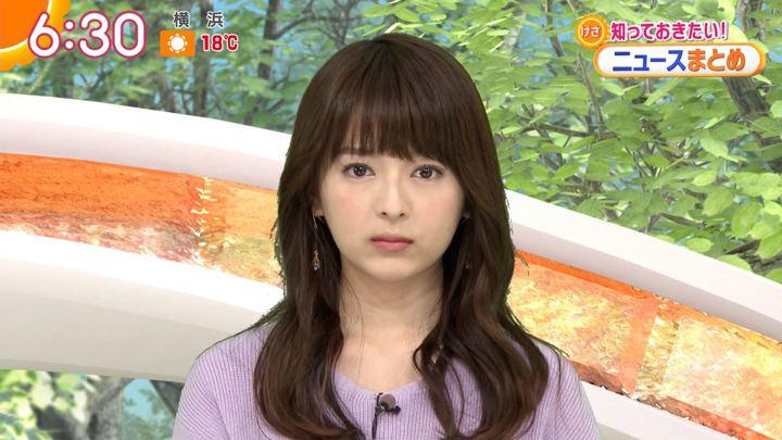 2019年03月12日福田成美の画像12枚目