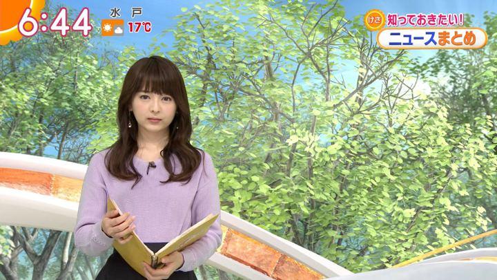 2019年03月12日福田成美の画像14枚目