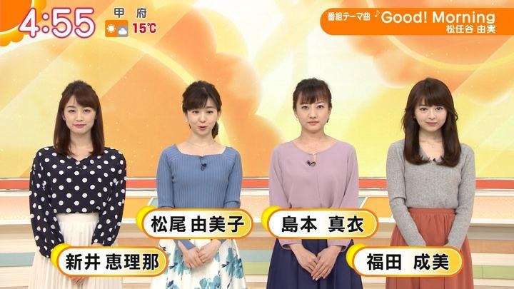 2019年03月15日福田成美の画像01枚目