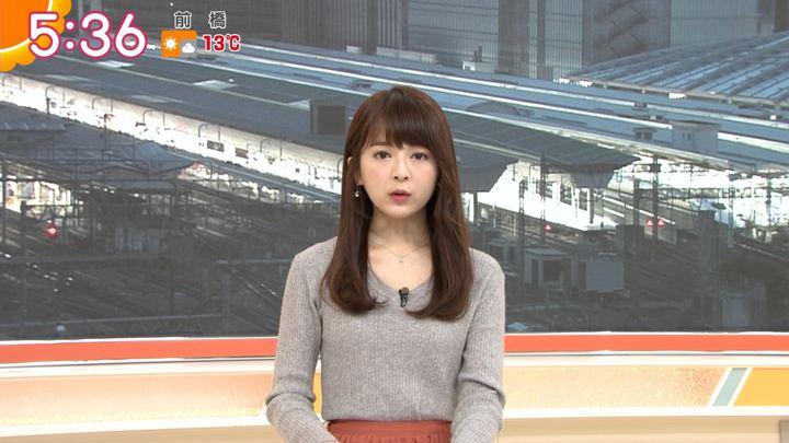 2019年03月15日福田成美の画像07枚目