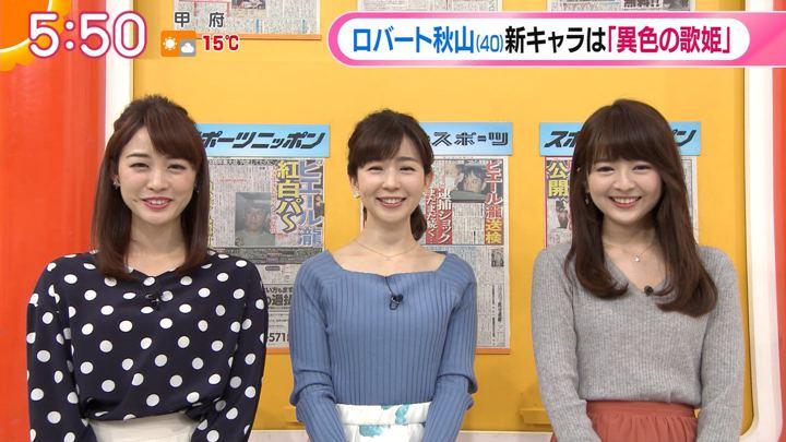 2019年03月15日福田成美の画像10枚目