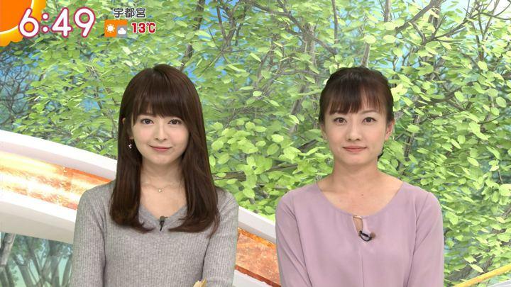 2019年03月15日福田成美の画像12枚目