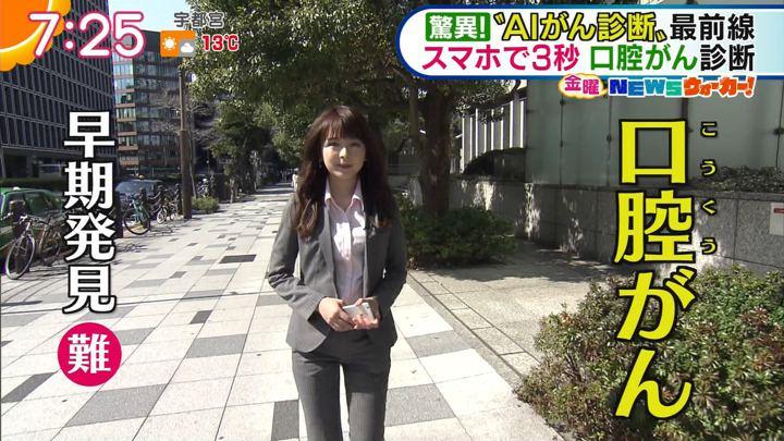 2019年03月15日福田成美の画像14枚目