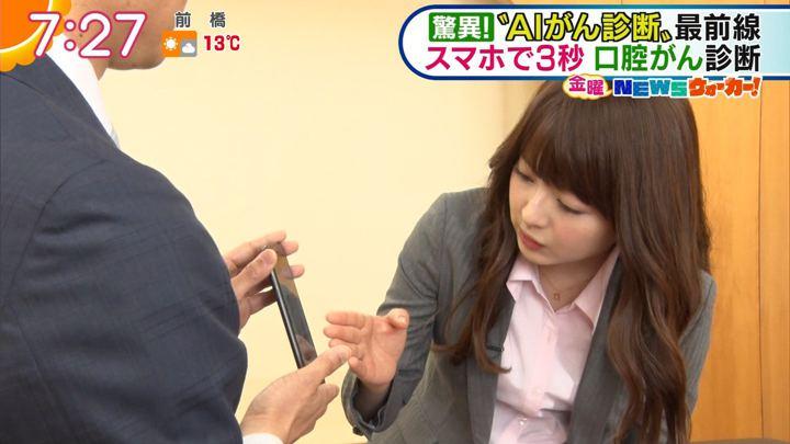 2019年03月15日福田成美の画像19枚目