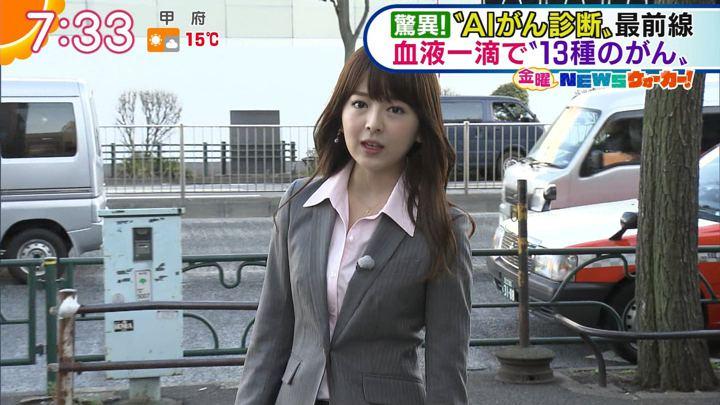2019年03月15日福田成美の画像22枚目