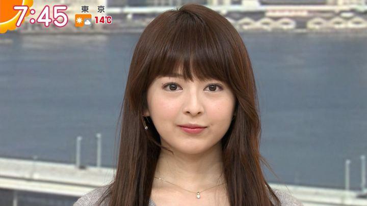 2019年03月15日福田成美の画像29枚目