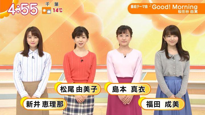 2019年03月18日福田成美の画像01枚目