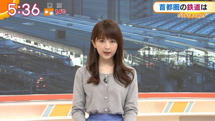 2019年03月18日福田成美の画像06枚目