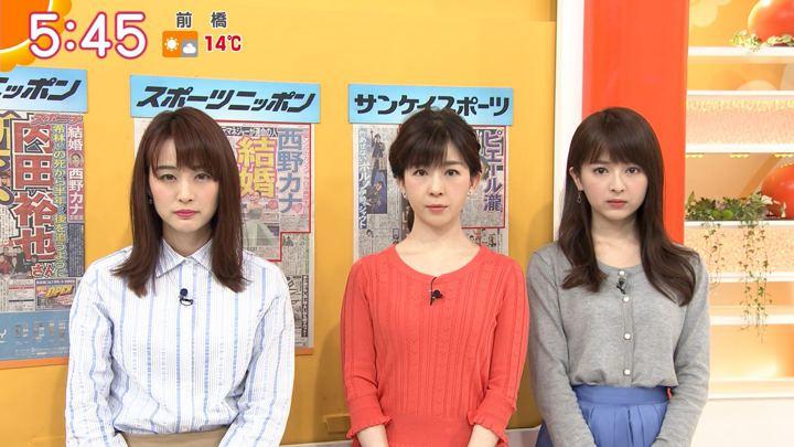 2019年03月18日福田成美の画像09枚目